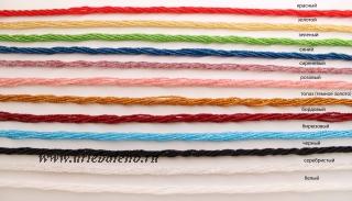 Ожерелье микробисер 6 рядов 50 см различные цвета