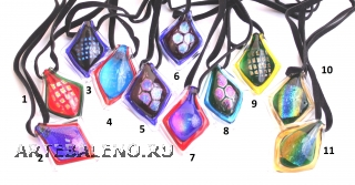 VY591 Подвеска-ромб 5см различные цвета цветное стекло