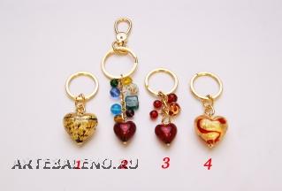 N42/2 Брелок на сумку с сердцем
