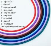 TR95 Каучук для колье из бусин Пандора 48см с невидимым замком различные цвета