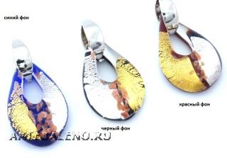 RD05-P Подвеска-капля 5х3,2см с золотом, серебром и авентурином 3 цвета муранское стекло