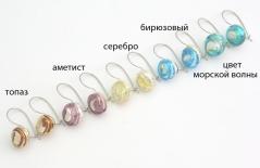 RS10-O Серьги Раковина устрицы 5 цветов муранское стекло